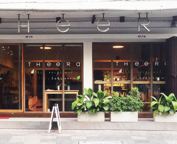Bangkok Travel Guide by Lux Nomade: where to eat, stay and get pampered