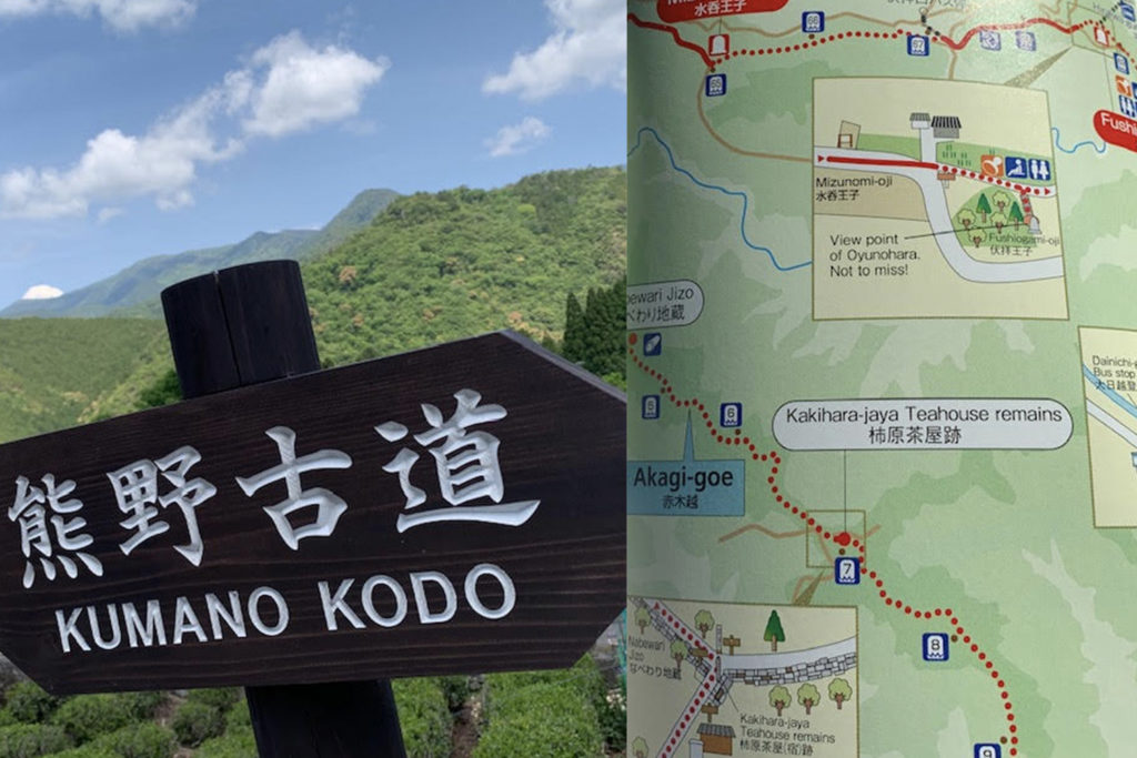 The Kumano Kodo Trail
